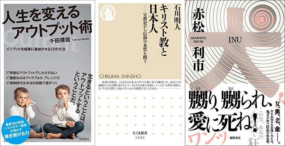 20201120_Kindle日替わりセール