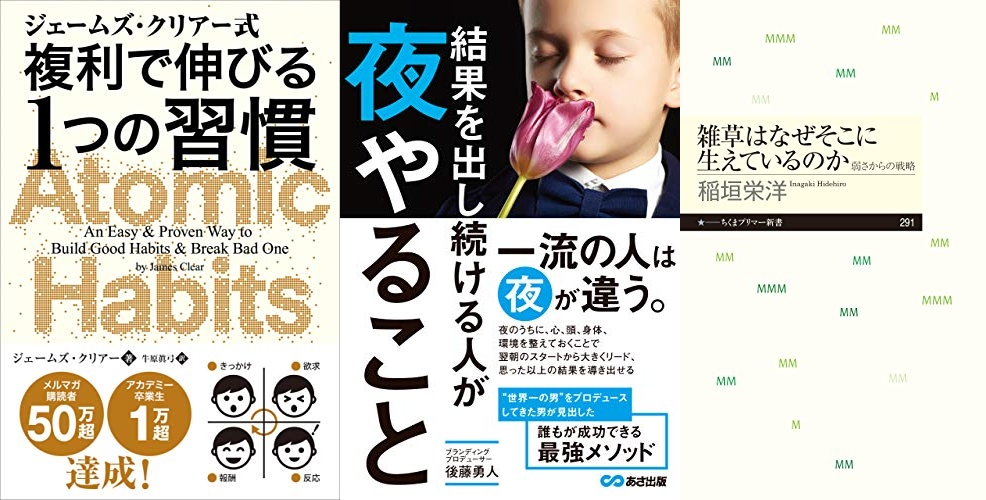 20201226_Kindle日替わりセール