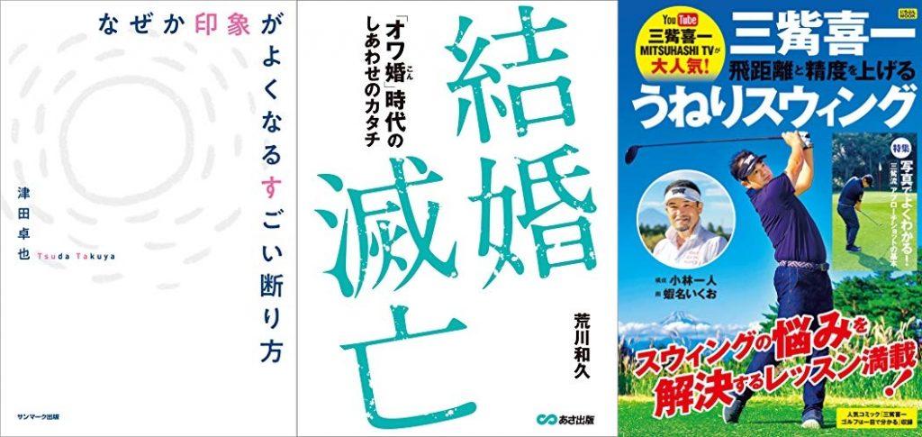 20201217_Kindle日替わりセール