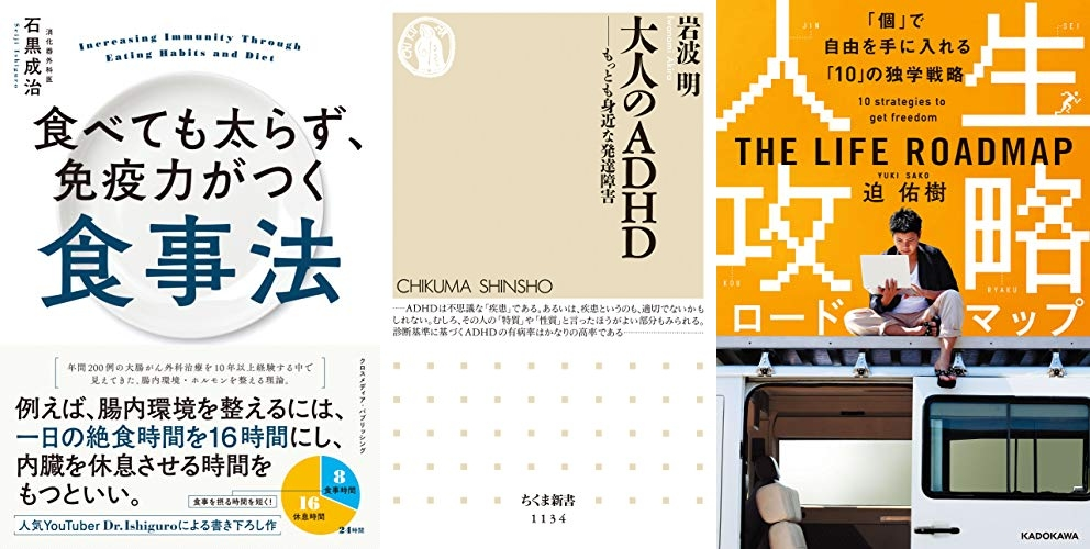 20201218_Kindle日替わりセール