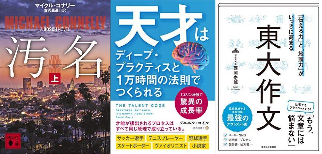 20201202_Kindle日替わりセール