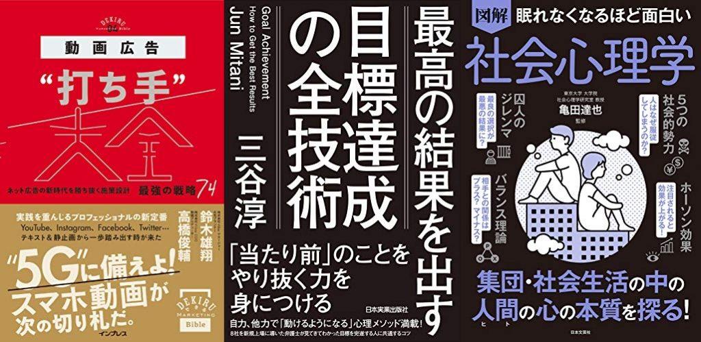 20201214_Kindle日替わりセール