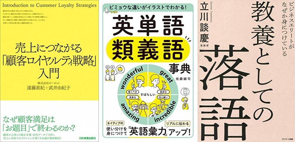 20201224_Kindle日替わりセール