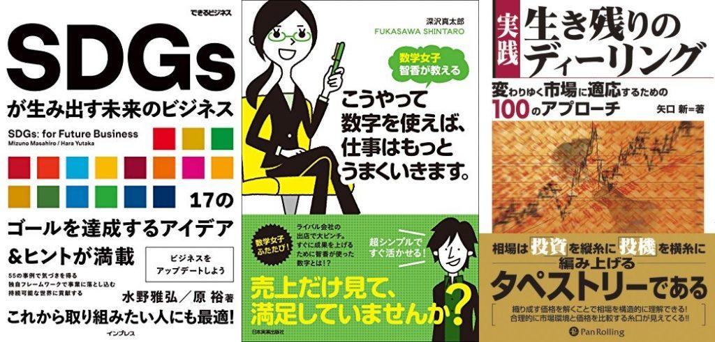 20201210_Kindle日替わりセール