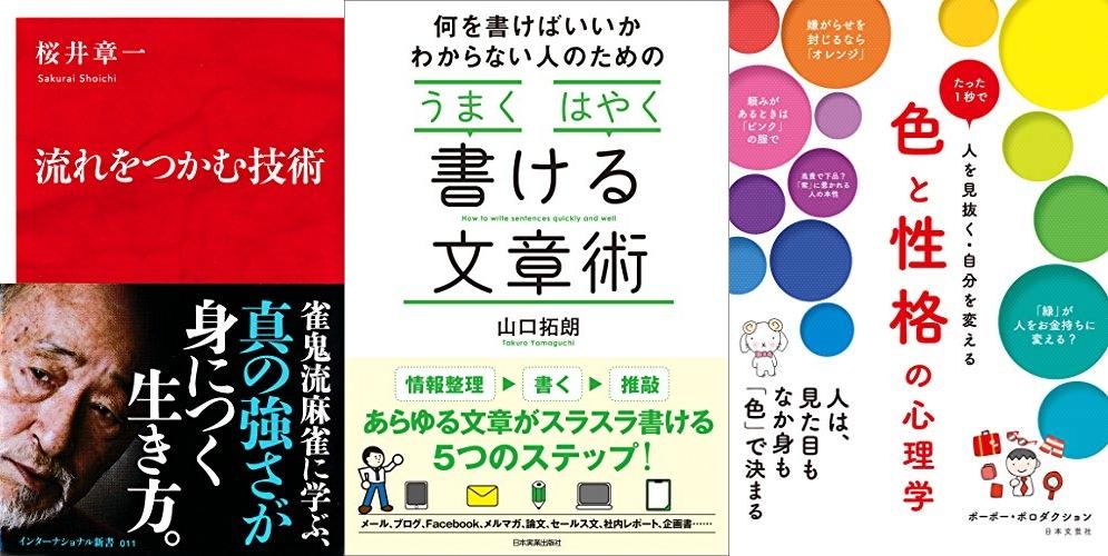 20201215_Kindle日替わりセール
