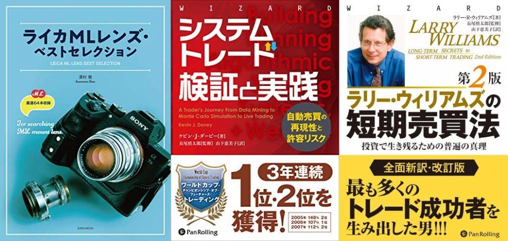 20201225_Kindle日替わりセール