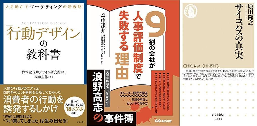 20210112_Kindle日替わりセール