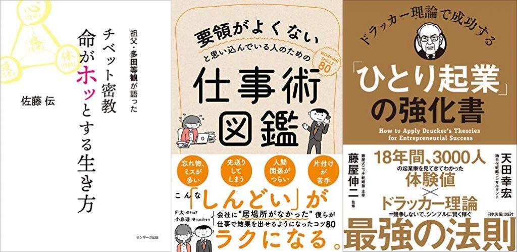 20210103_Kindle日替わりセール