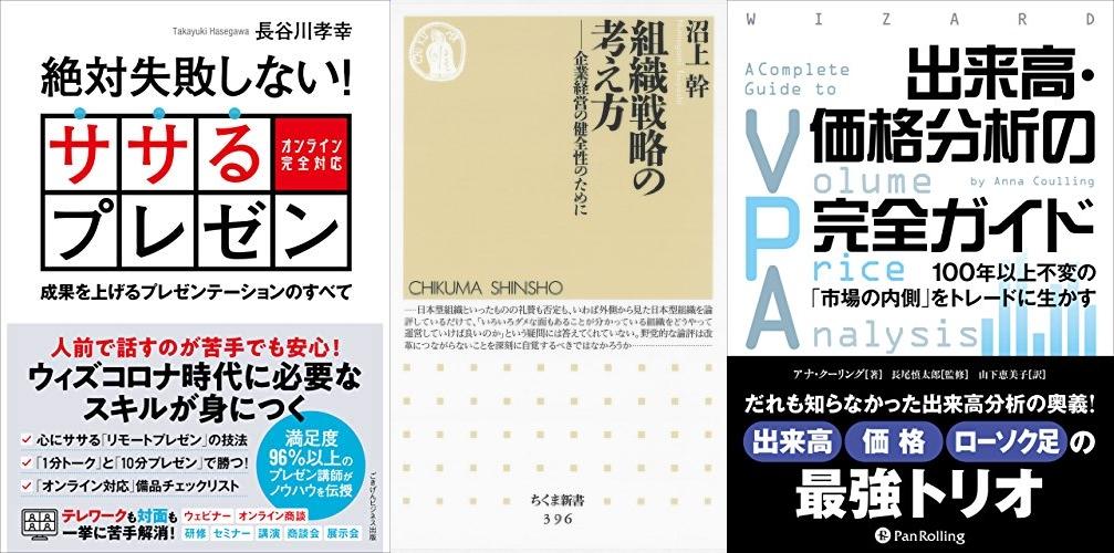 20210108_Kindle日替わりセール