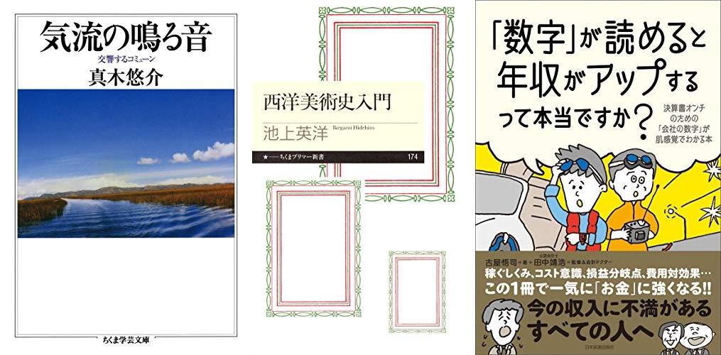 20210118_Kindle日替わりセール