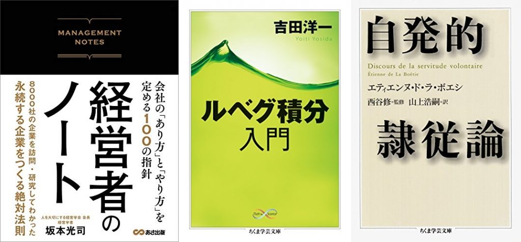 20210109_Kindle日替わりセール