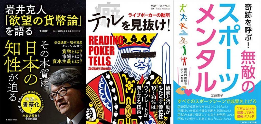 20210124_Kindle日替わりセール