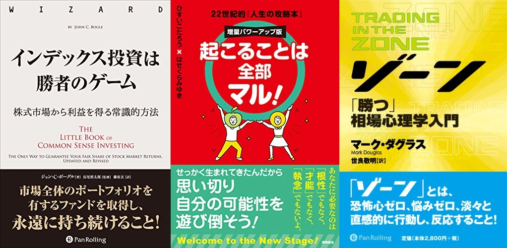 20210111_Kindle日替わりセール