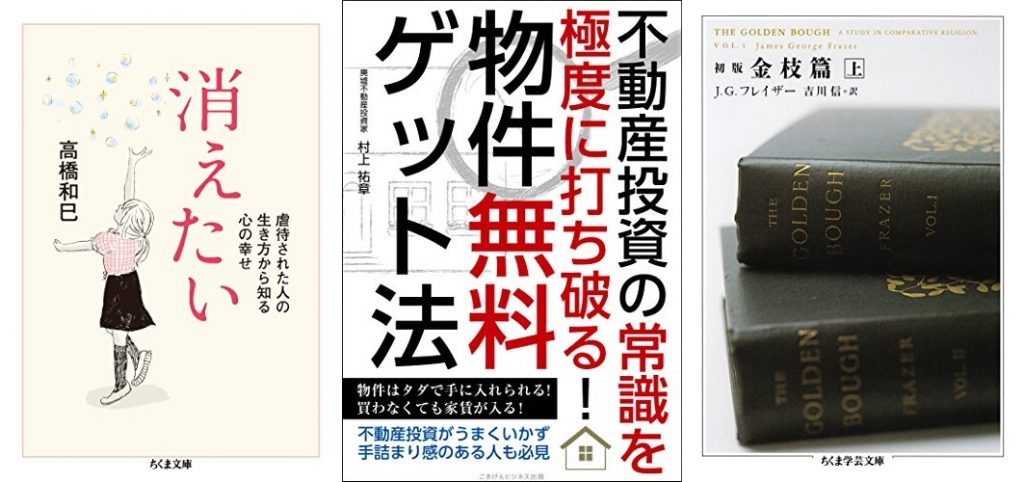 20210323_Kindle日替わりセール
