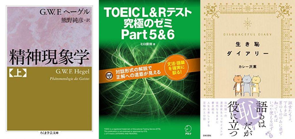 20210320_Kindle日替わりセール