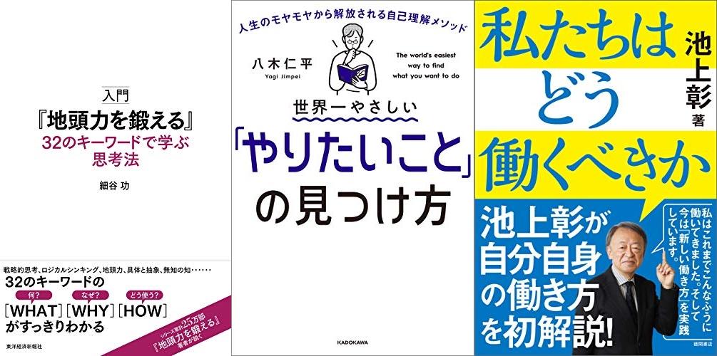 20210321_Kindle日替わりセール