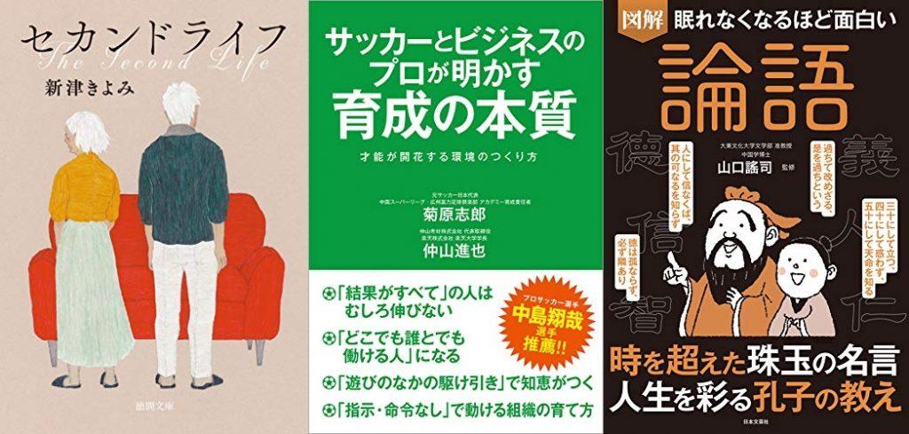 20210429_Kindle日替わりセール