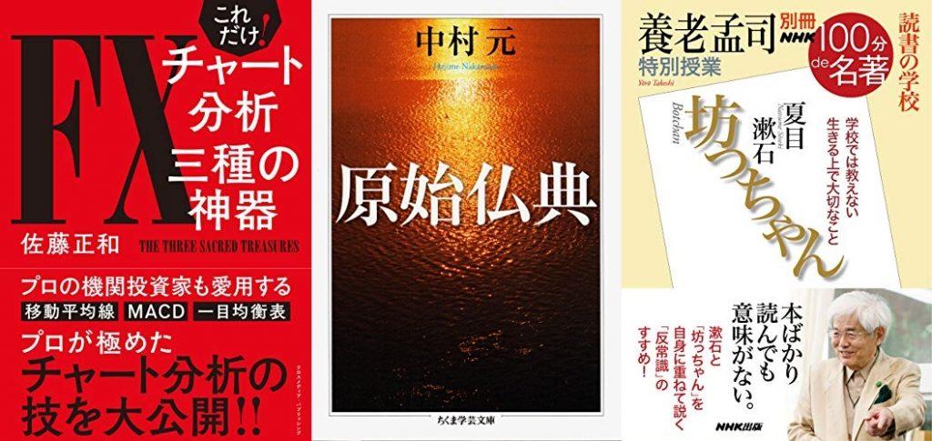 20210327_Kindle日替わりセール