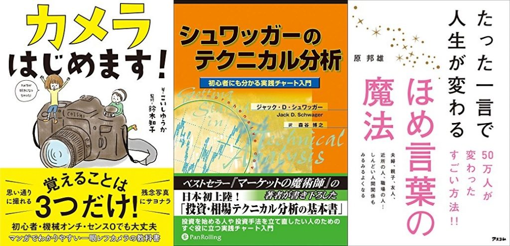 20210305_Kindle日替わりセール