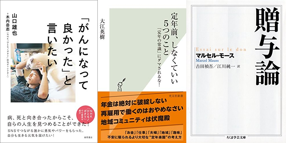 20210413_Kindle日替わりセール