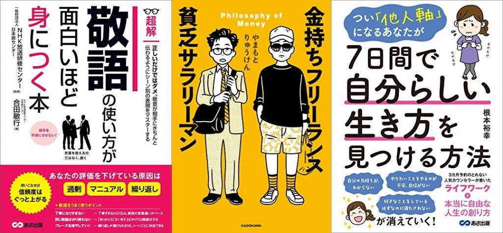 20210430_Kindle日替わりセール