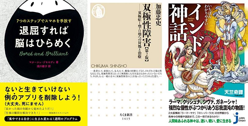 20210404_Kindle日替わりセール