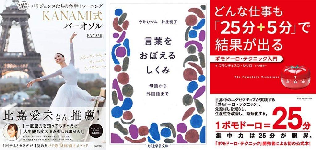 20210510_Kindle日替わりセール