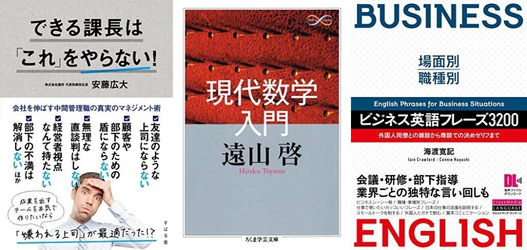 20210525_Kindle日替わりセール