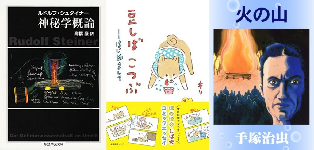 20210531_Kindle日替わりセール