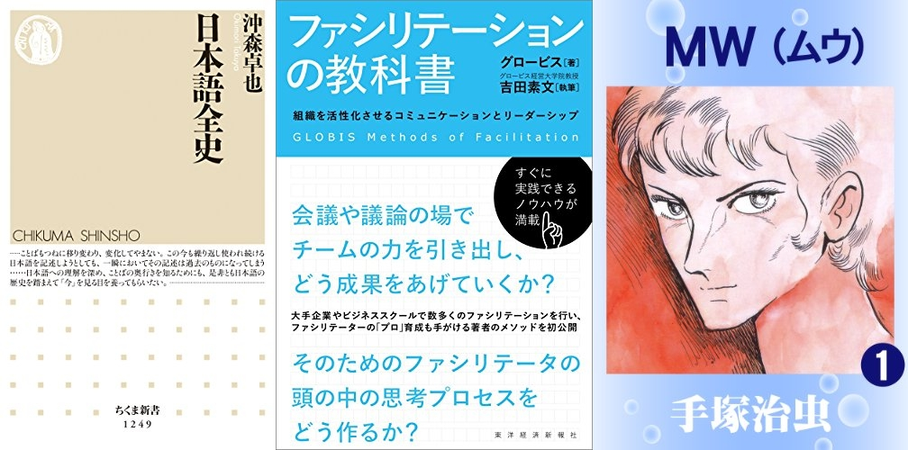 20210507_Kindle日替わりセール
