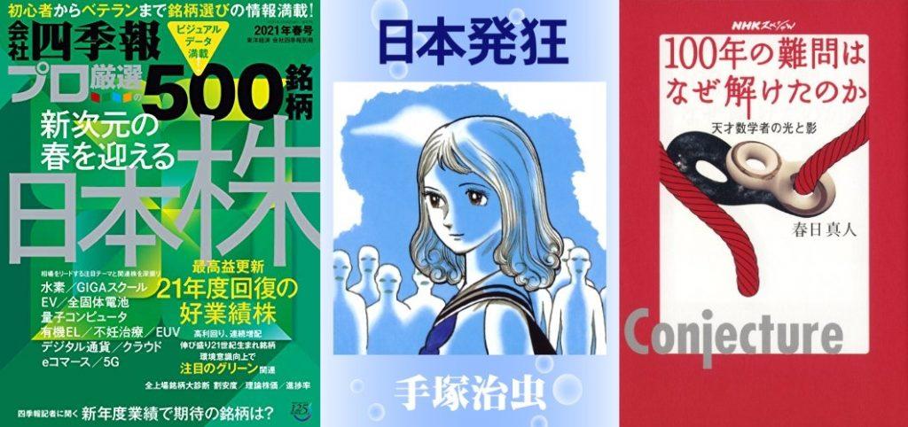 20210517_Kindle日替わりセール