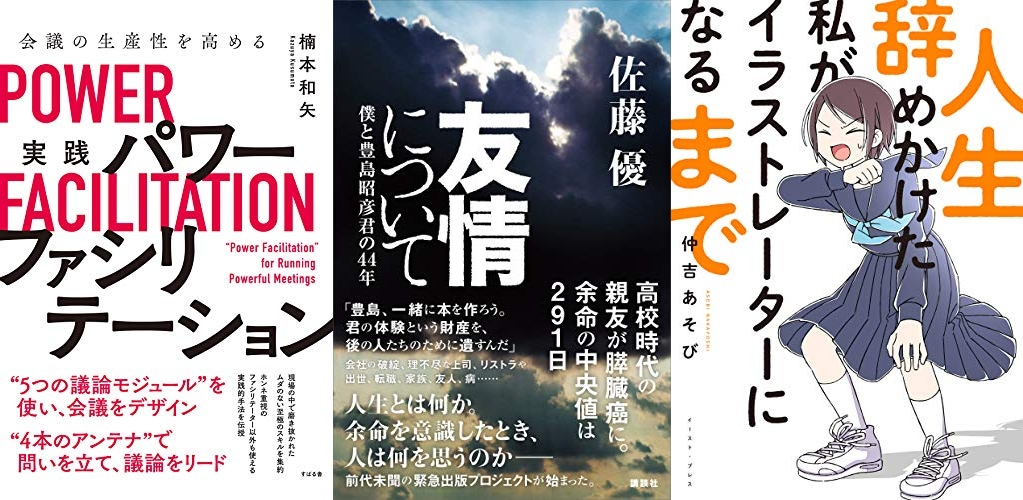 20210515_Kindle日替わりセール