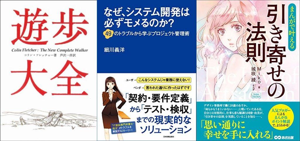 20210504_Kindle日替わりセール