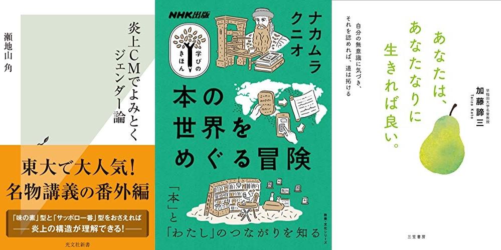 20210610_Kindle日替わりセール