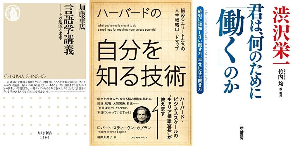 20210617_Kindle日替わりセール