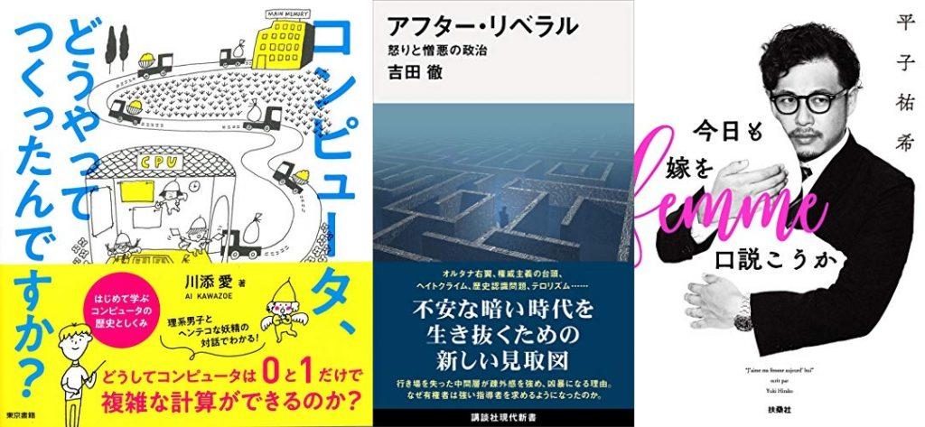 20210618_Kindle日替わりセール