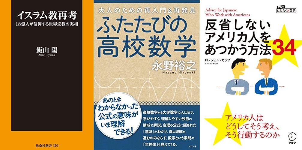 20210612_Kindle日替わりセール