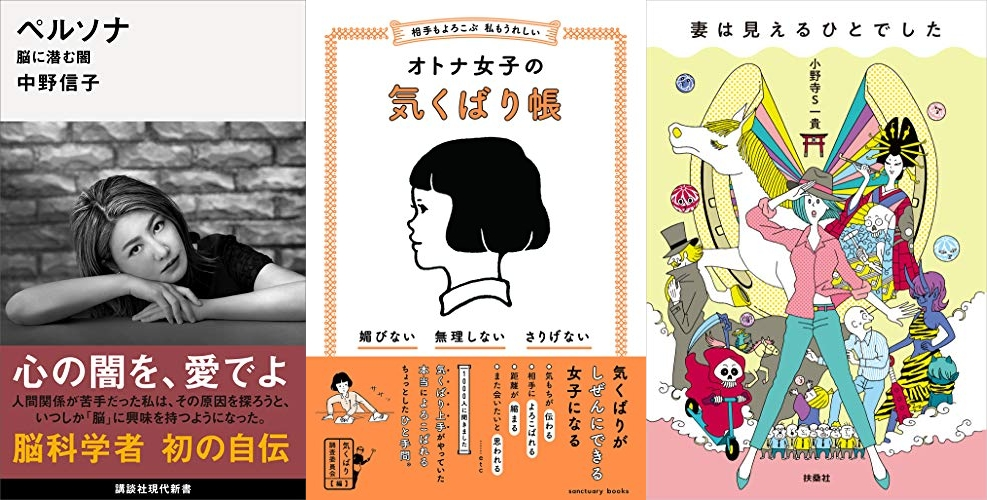 20210616_Kindle日替わりセール