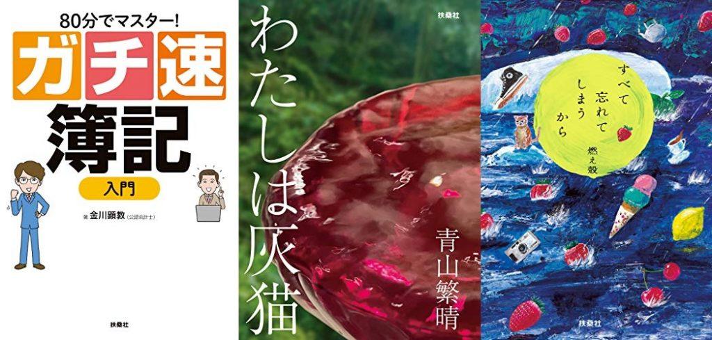 20210606_Kindle日替わりセール