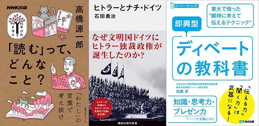 20210609_Kindle日替わりセール