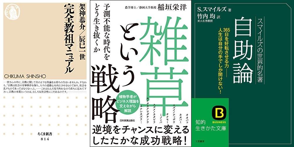 20210714_Kindle日替わりセール