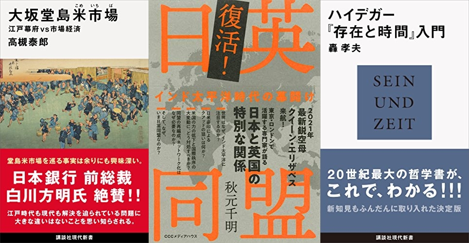 20210717_Kindle日替わりセール