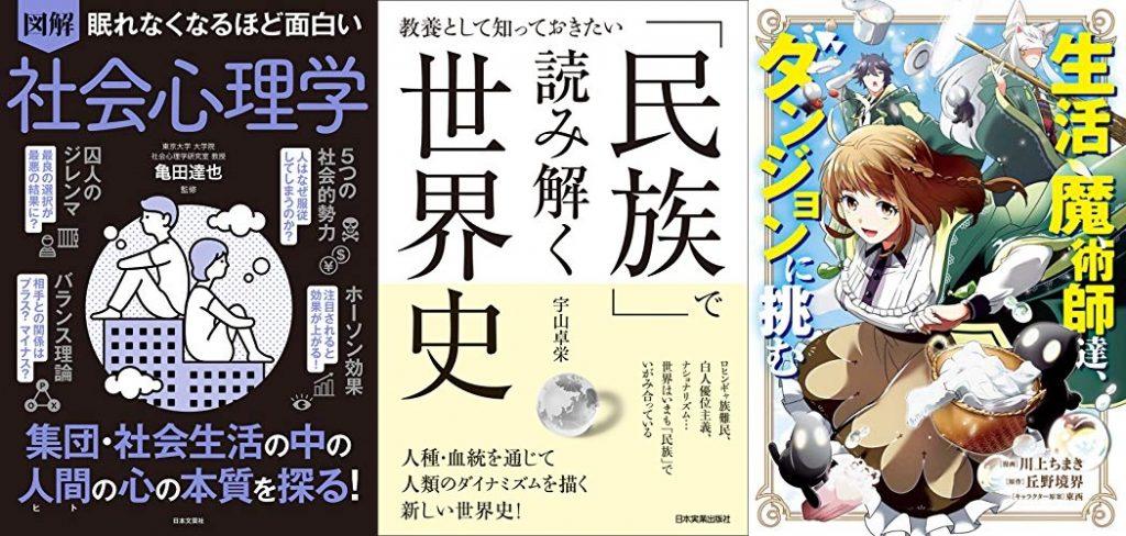 20210722_Kindle日替わりセール