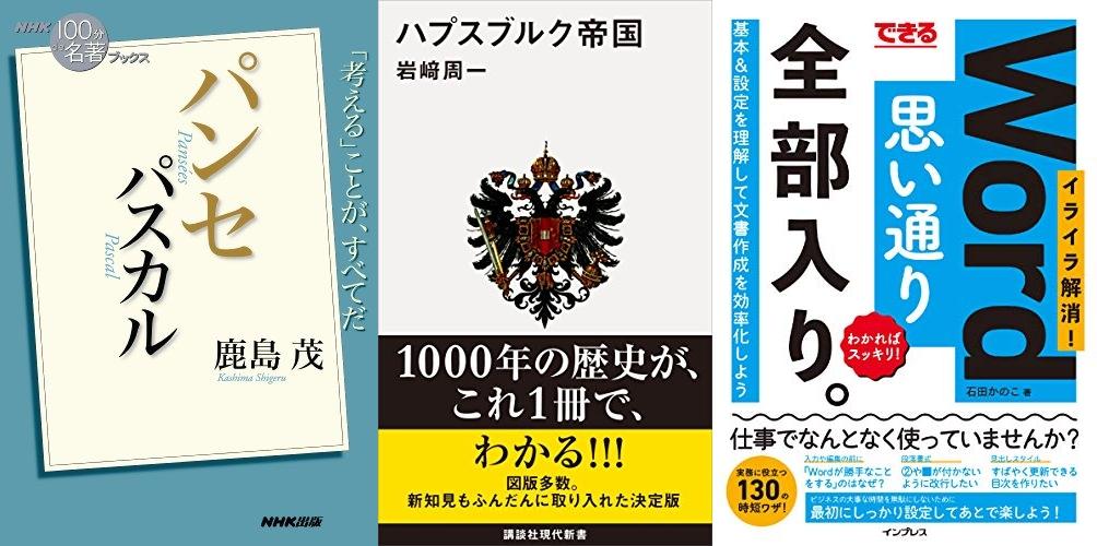 20210710_Kindle日替わりセール