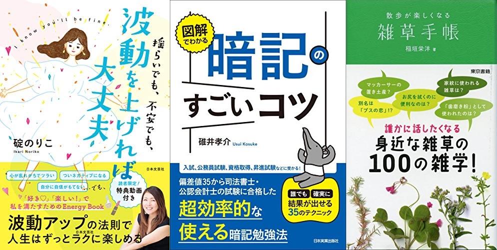 20210727_Kindle日替わりセール