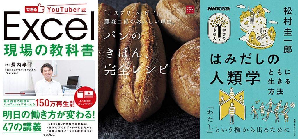 20210709_Kindle日替わりセール