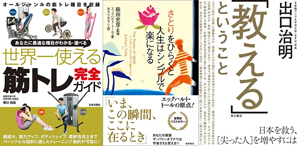 20210715_Kindle日替わりセール