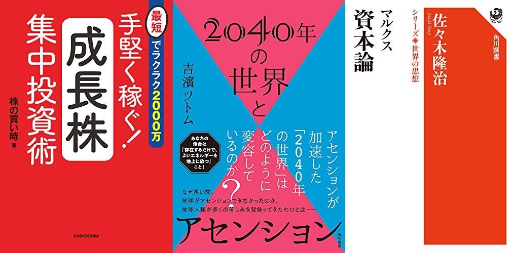 20210822_Kindle日替わりセール