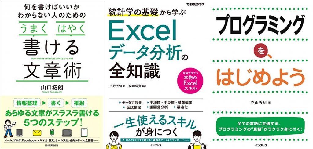 20210819_Kindle日替わりセール