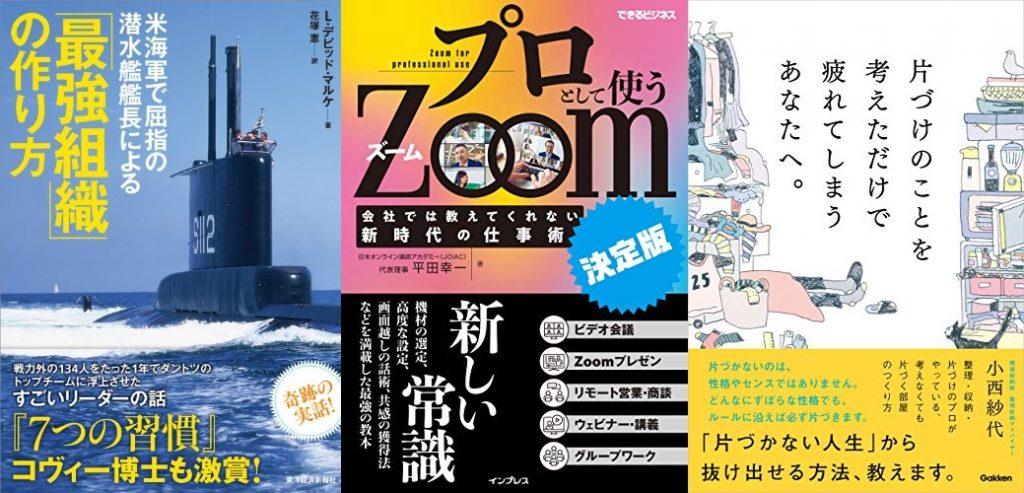 20210814_Kindle日替わりセール